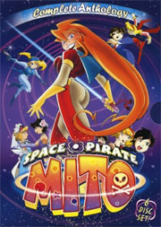 space_pirate_mito_complete_anthology